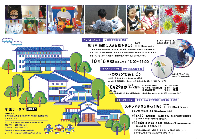 tosyokan02
