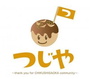 tsujiya