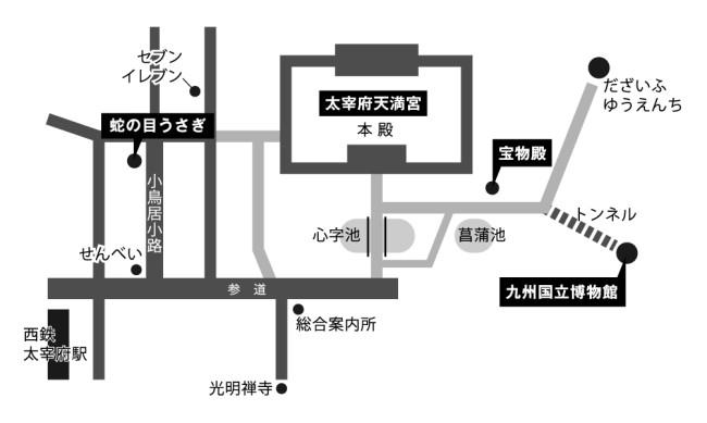 太宰府マップ